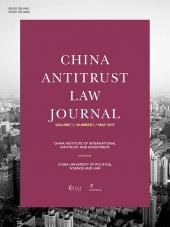 China Antitrust Law Journal cover