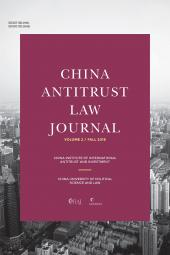 China Antitrust Law Journal, Volume 2 cover
