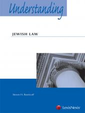 Understanding Jewish Law, 2012 cover