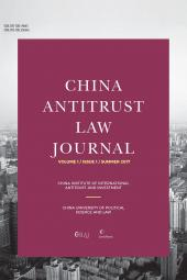 China Antitrust Law Journal (Complete Set) cover