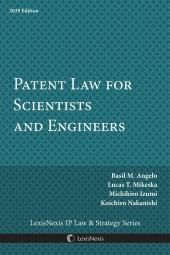 Patent Law for Scientists and Engineers cover