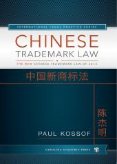 Chinese Trademark Law: The New Chinese Trademark Law of 2014 cover