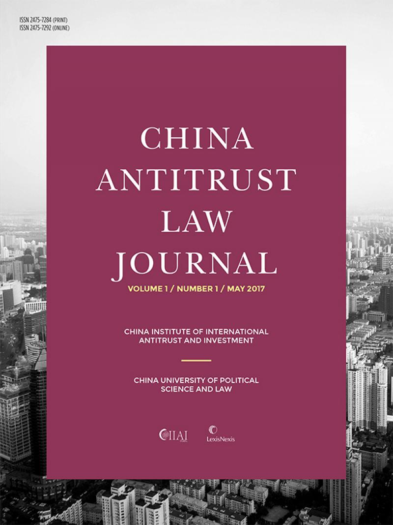 China Antitrust Law Journal